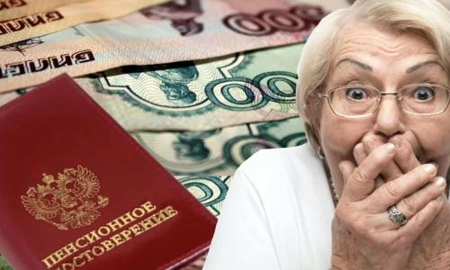 Участвующие в накопительной пенсионной системе россияне столкнутся с неожиданной проблемой