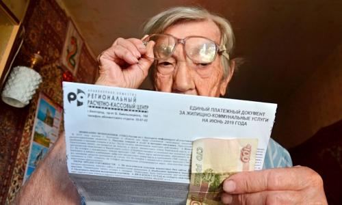 В России зафиксировали рекордный рост цен на услуги ЖКХ