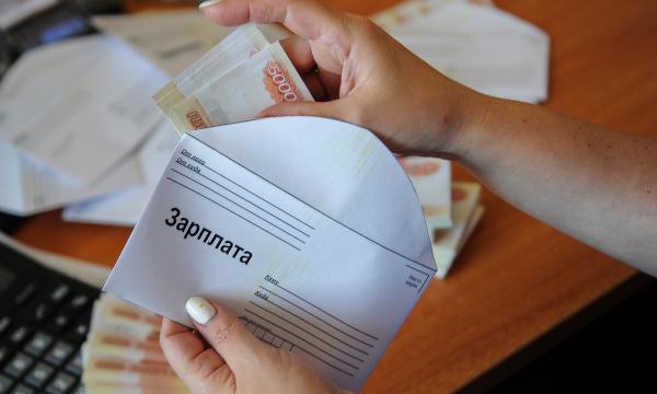 В России резко вырастет объем серых зарплат